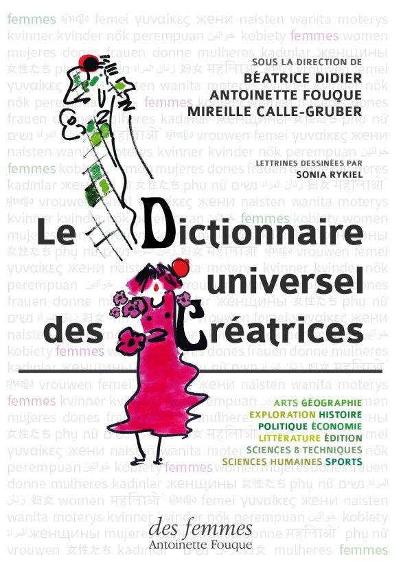 DictionnaireCréatrices